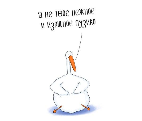 Фото №456241289 со страницы Анастасии Александровой