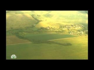 37 - Таинственная Россия :  Пермский край. Засекреченная катастрофа НЛО?