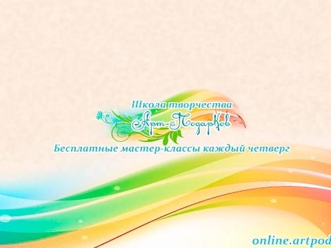 Бесплатный мастер-класс «Космея из изолона». Мастер Наталья Дроздова, Марина Леглер.