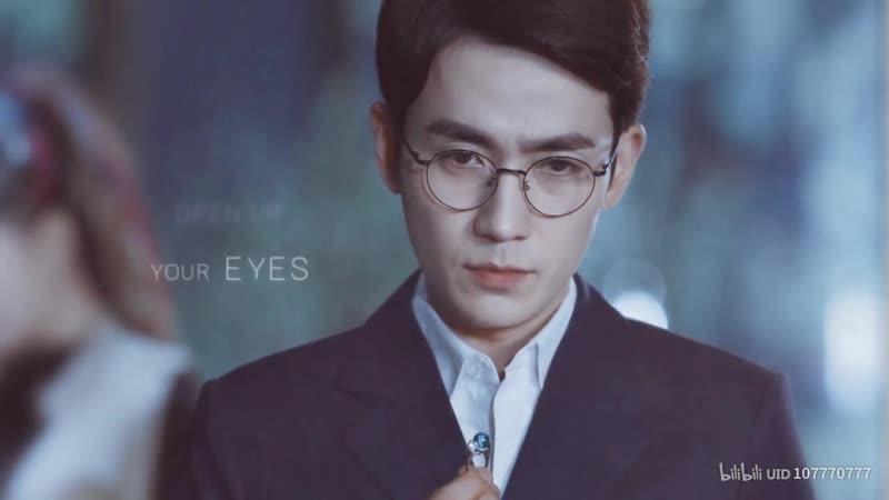 • Fan-made: l• 朱一龙 • Чжу Илун • l • Incomplete • l