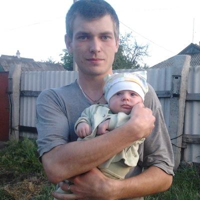 Андрей Марусов, 3 февраля 1989, Макеевка, id138979763
