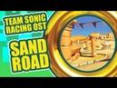 Team Sonic Racing OST - Sand Road