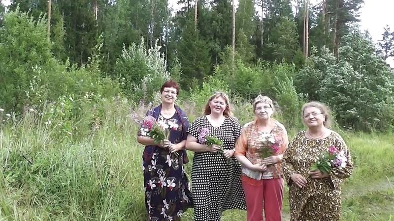 Поэтическая группа Чудное мгновенье Видеоролик №56 Бабье лето
