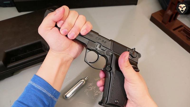 Umarex Walther CP88 Competition пневматический пистолет (отстрел)