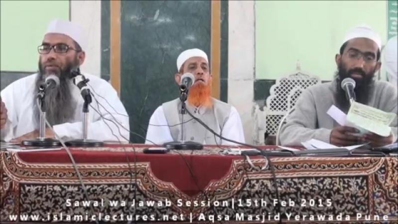 73 Firqe   Shaykh Obaid ur Rahmaan Madani