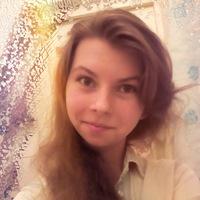 Алена Толкачева