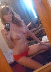 Секс в аранельске