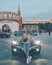 Юлианна Караулова фото #2
