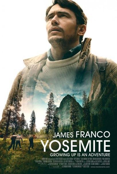 Йосемити (2015)