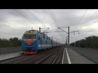 Электровоз ЭП1М-550 с поездом №237 Москва — Анапа