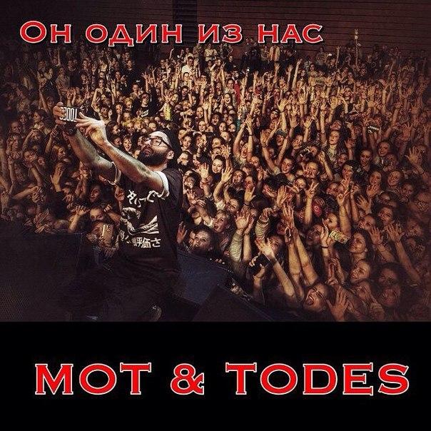 Todes, тодес, кемерово, екатеринбург, балет, хип-хоп, хаус, баттл, батл, казань, казань 2014, подольск