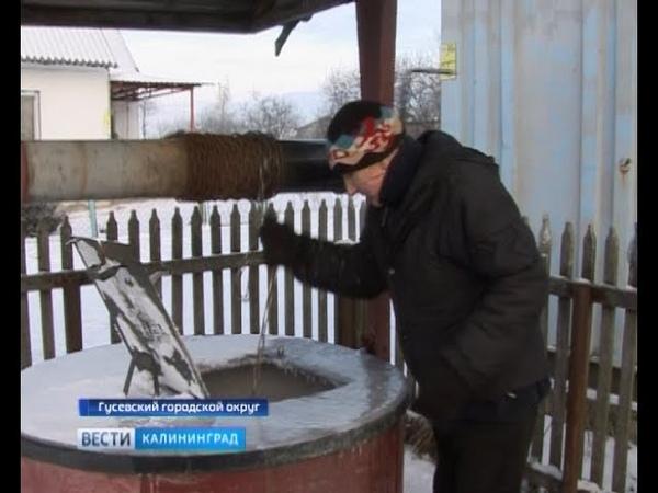 В поселениях Калининградской области продолжается обновление скважин и трубопроводов