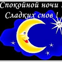 Коззпорно спокойной ночи малыши