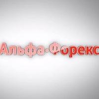 Alfaforex.com
