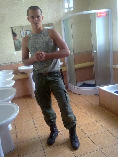 Андрей Грицаев, 27 октября , Камышин, id42277844