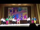Танец «Непара»