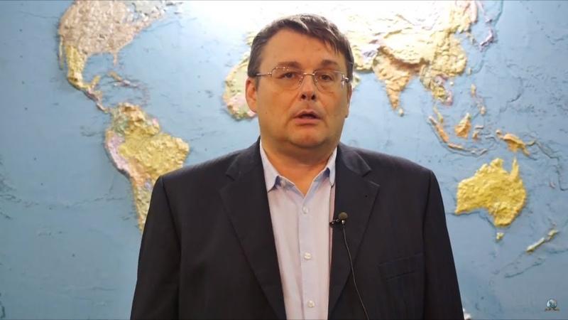 Евгений Федоров выразил соболезнования в связи с гибелью экипажа российского Ил-20 18.09.2018