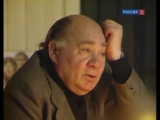 Евгений Леонов - О смысле жизни. Великий человек и великие слова!