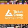 Ticket Group. Билеты на спорт