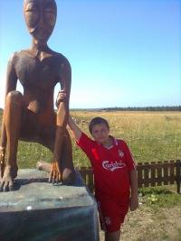 Коля Вахнин, 21 мая 1997, Пермь, id179098746