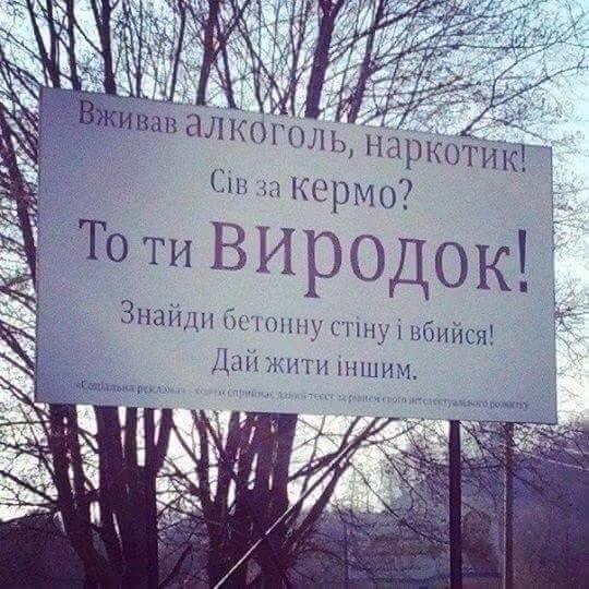 Коалиция отвергает 60 % предложений правительства, - Яценюк - Цензор.НЕТ 8420