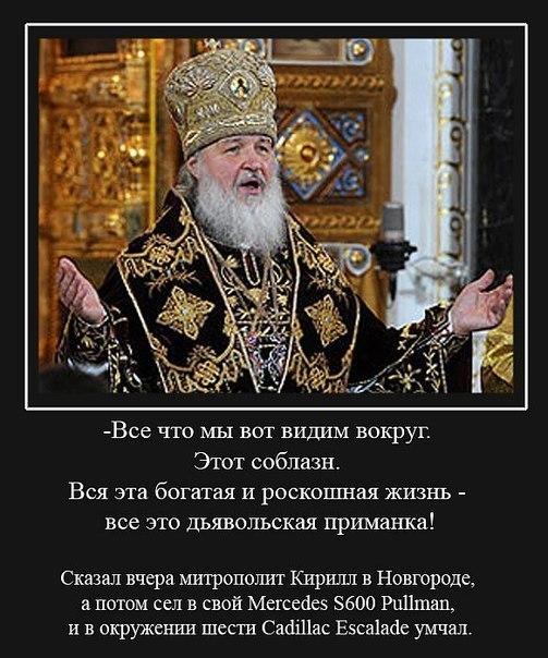 В оккупированном Крыму в начале мая может состояться гей-парад - Цензор.НЕТ 8759