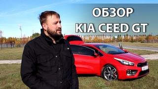 Обзор системы в Kia Ceed GT от участника команды AurA TEAM Александра Ерёмина / студия-ателье автозвука HEAVY SOUND, на акустических компонентах бренда AurA Sound Equipment.
