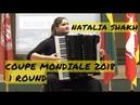 NATALIA SHAKH (BELARUS) | COUPE MONDIALE 2018 | 1 ROUND