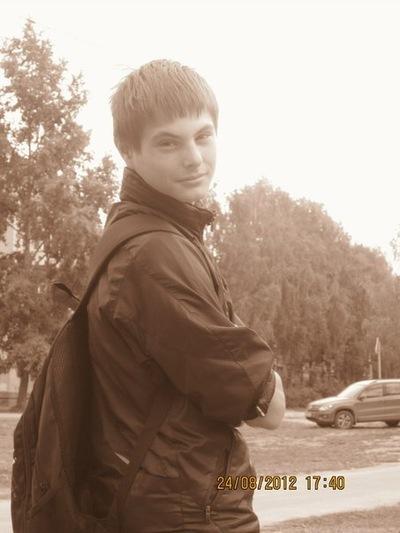Дима Яковлев, 17 ноября 1996, Коряжма, id162342666