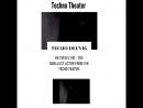 Techno Del'vig