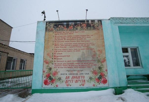 ооо цыпочка самарская область: