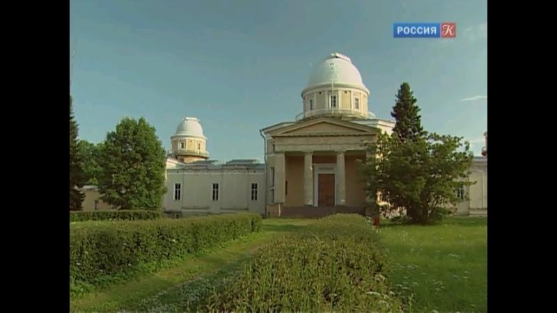 «Ускорение. Пулковская обсерватория» (2009)