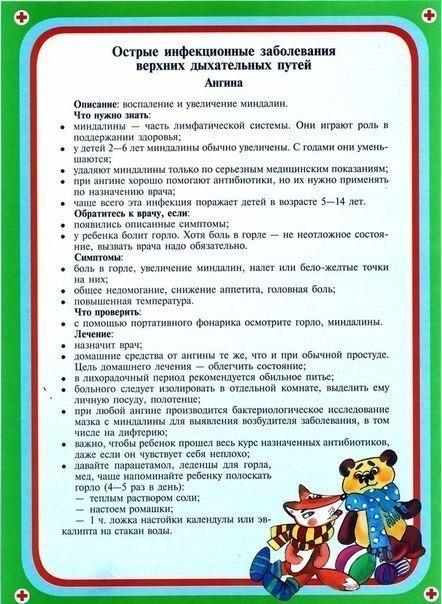 ленинский проспект 38 округ москвы
