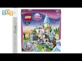 Конструкторы Лего Принцессы Дисней (Lego Disney Princess)