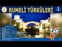 Gültekin ve Ekrem Rumeli Türküleri 1