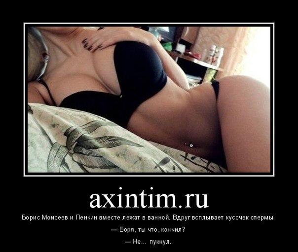 Секс в москве с подружками за 40 3 фотография