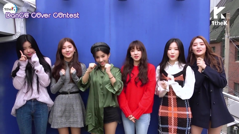 180920 (G)I-DLE HANN Choreography Cover Contest @1theK Message