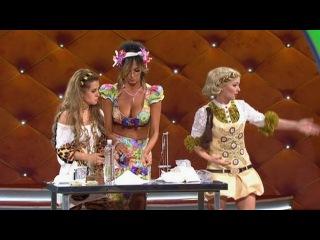 Comedy Woman - Незапланированный отдых в Мексике