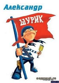 Александр Косюк, 13 апреля , Бийск, id203998332