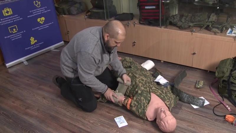 Повреждение предплечья _ Огнестрельное ранение _ Первая помощь