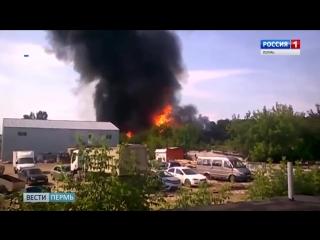 МЧС выясняет причины пожара близ порохового завода в Перми (1)