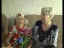 104 года исполнилось старейшине Асиновского района Аграфене Верёвкиной
