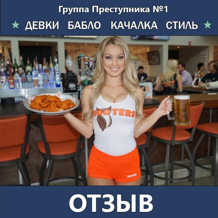 https://pp.userapi.com/c852032/v852032023/bab4e/TDsDpoicplg.jpg