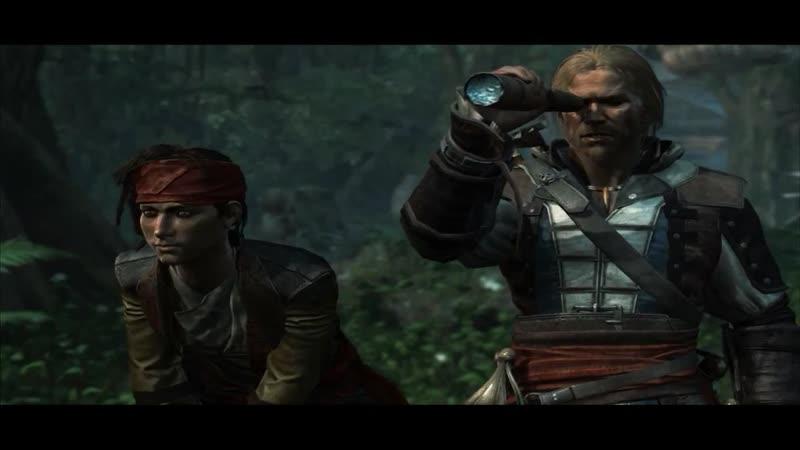 Ассассинс Крид IV Чёрный Флаг_Assassin's Creed IV Black Flag,фильм (2013).