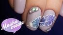 Нежный маникюр Перо на ногтях Объемный дизайн ногтей гель лаком с Фактурным гелем