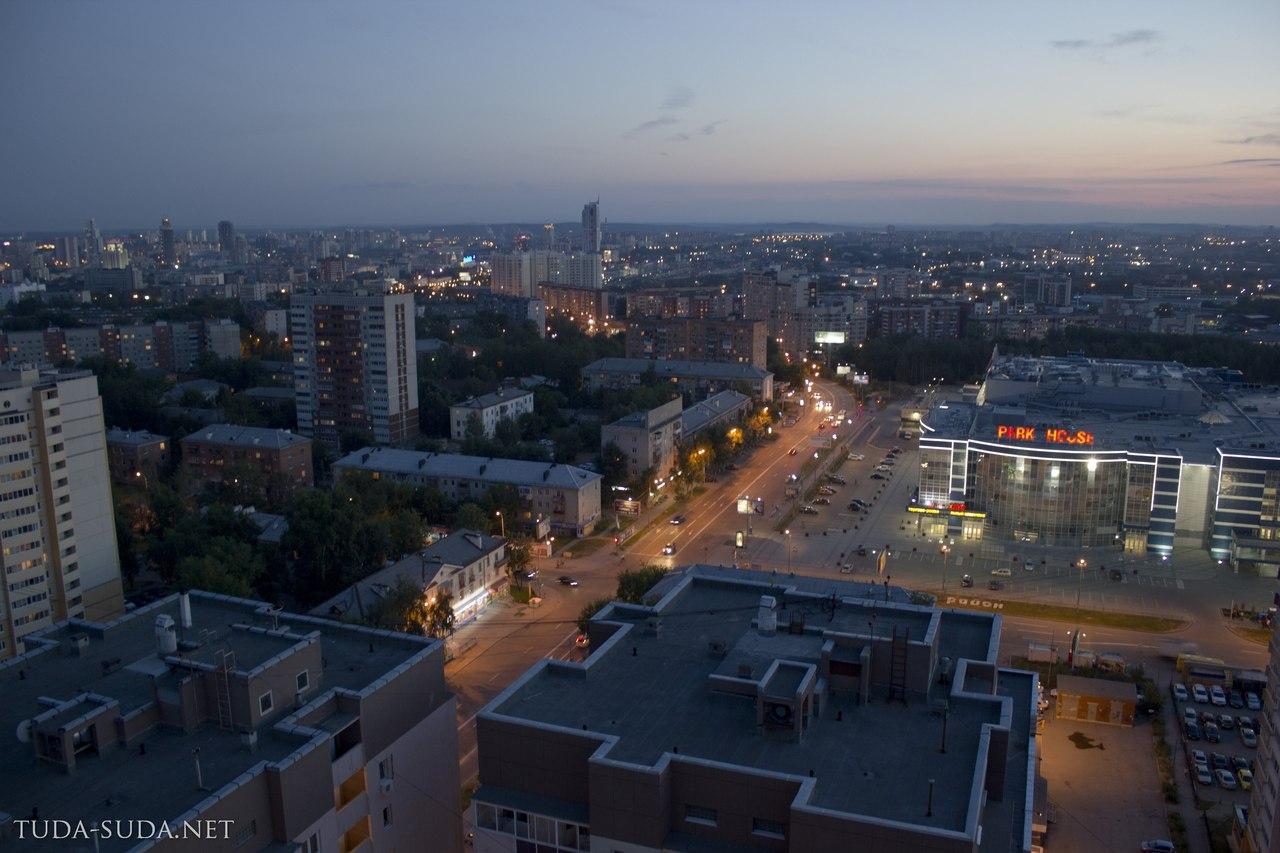 Панарама Екатеринбурга