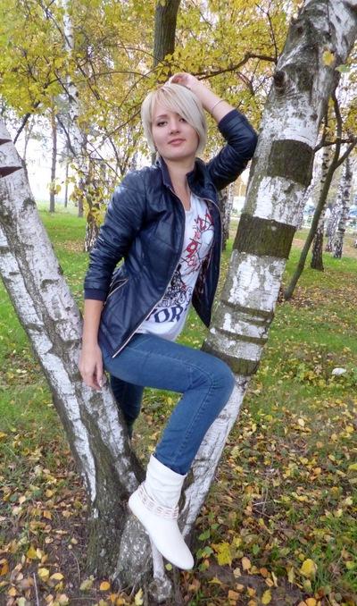 Светлана Лобач, 11 мая 1989, Симферополь, id62894559