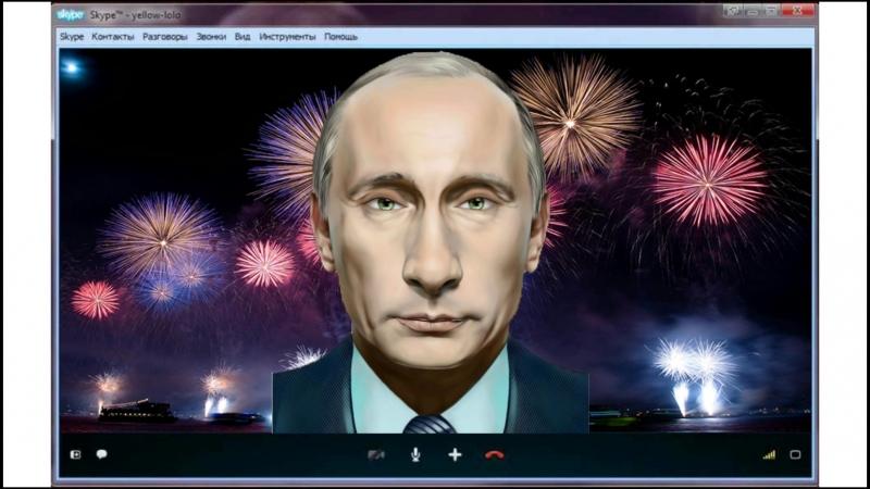 Поздравление от Путина для Алевтины в день рождение