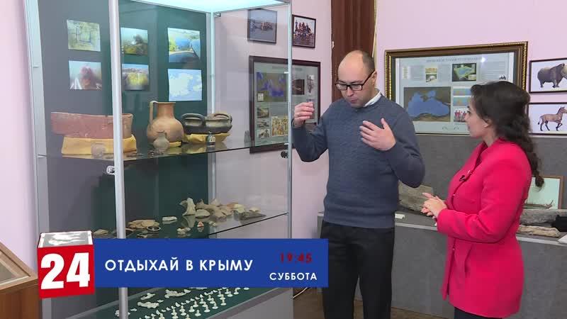 АНОНС Отодыхай в крыму 24.11.18