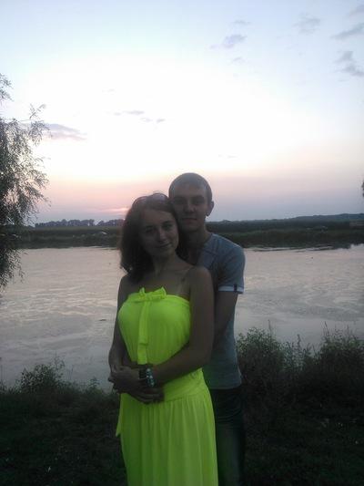Сергій Довбонос, 24 августа 1995, Киев, id126693171